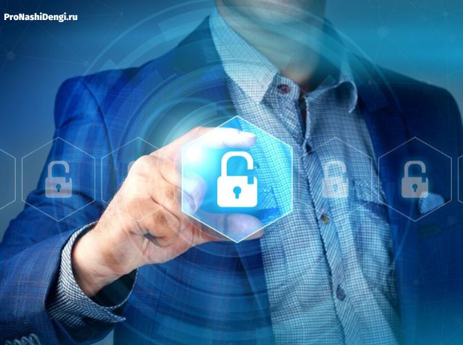 Кибербезопасность: мошенники нашли новую схему кражи данных