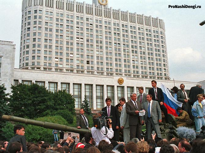 Я не виноват: Горбачев возложил вину за распад Советского Союза на путчистов