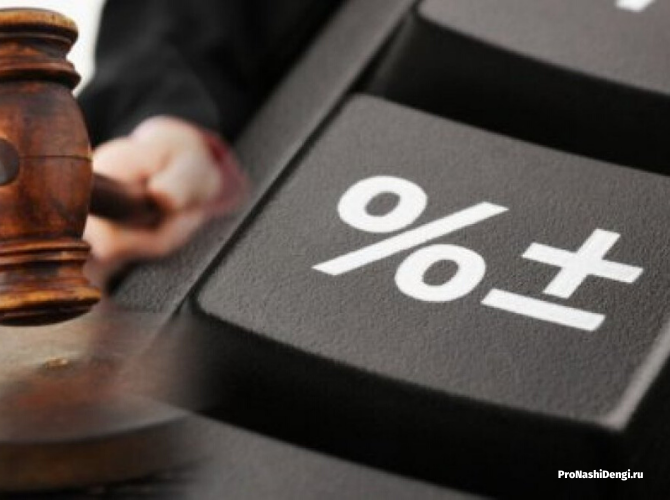 Новость дня: банкам запретят брать комиссию за внутренние переводы