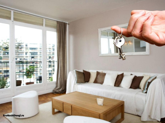 Бизнес на аренде квартир под угрозой
