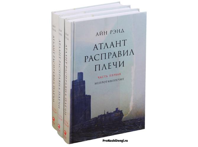 25 лучших книг по инвестированию